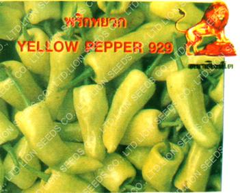 Yellow 929