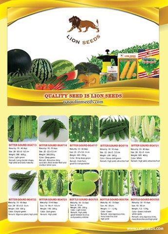 Seeds Catalog 2017