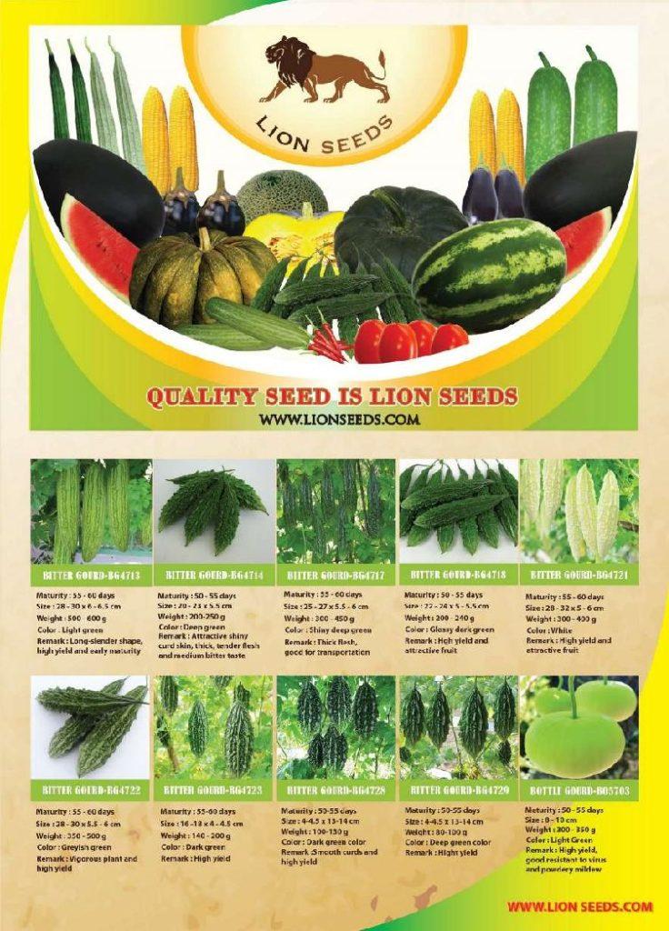 Seeds Catalog 2019